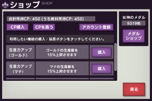 IMG_4305