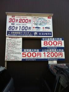 IMG_4663