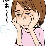 口の中に痛いできものが!?驚きの原因と意外な治し方BEST5はコレだ!!