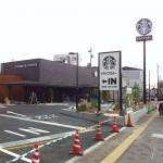 鳥取のスタバはどこにあるの?絶対に迷わない駅からの行き方はコチラ!!