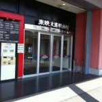 太秦の映画村へのアクセスを教えて!京都駅からの意外な交通手段とは?