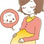 妊娠してからでは遅い?気になる葉酸摂取の必要性はコレだ!!