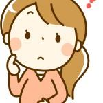 妊娠に伴う葉酸はいつから摂る?開始時期と摂取方法はコチラ!